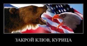 Хотят ли русские войны. Да!