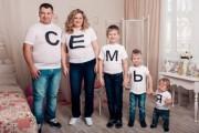 Семья - это главное в жизни?