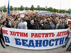 Россия НЕ великая держава