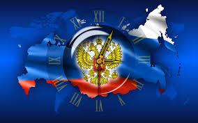 Не стыдно, что я русский